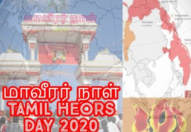 Maaveerar Naal Memorial event will take place on November 27th  Live