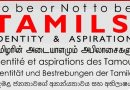 தமிழர்களின் அடையாளமும் அபிலாசைகளும்./ Tamils Identity and Aspirations