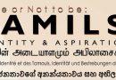 தமிழர்களின் அடையாளமும் அபிலாசைகளும் – Tamils Identity and Aspirations-Live