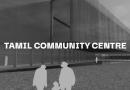 தமிழ் சமூக மையம் பற்றிய சிறப்பு அறிவித்தல்-LIVE-Special government announcement regarding Tamil Community Centre