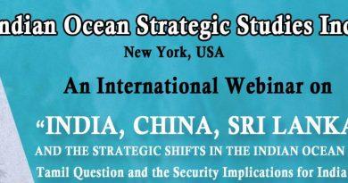 இலங்கை  Indian Ocean Strategic Studies LIVE