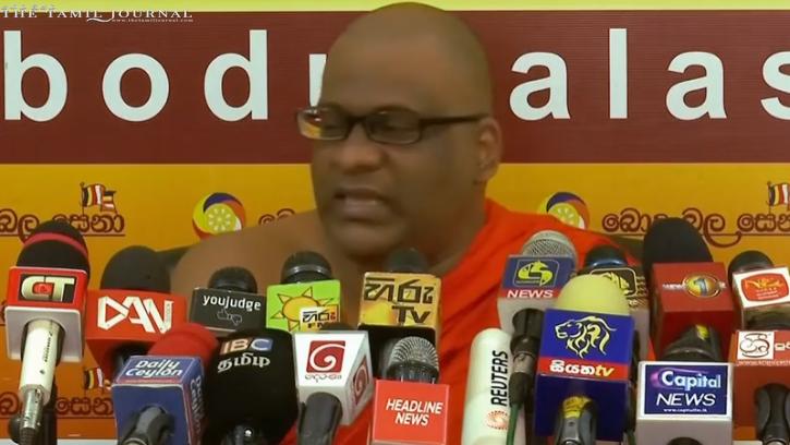Sri Lanka: One Country One Law- சட்டத்தை மதிக்காதவர் தலைவரா நியமிக்கப்பட்டுள்ளார்
